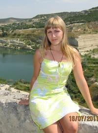 Ольга Юрова