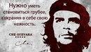 Евгений Жук, Saulkrasti - фото №20