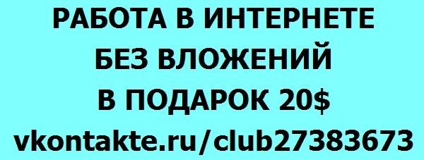 Фото №268069713 со страницы Александра Белокабыльского