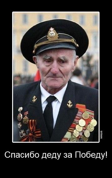 Будет провозглашена анекдот о русском и казахе участковым попавшим на необитаемый остов моя душа
