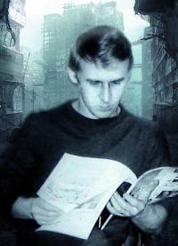 Андрей Верин