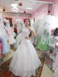 Екатерина Шмачина, Ивацевичи