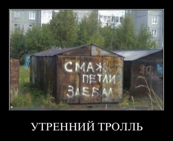Роман Коржов | Москва