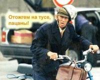 Олег Арлов, Курган-Тюбе