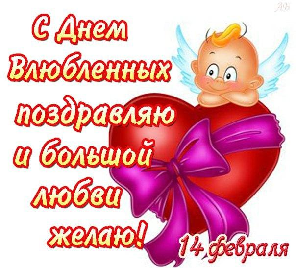 Фото №278361900 со страницы Антона Капичникова