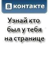 Егор Фокин
