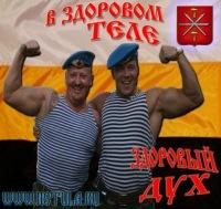 Саша 88-сибиряк, 5 июня 1998, Москва, id131119050