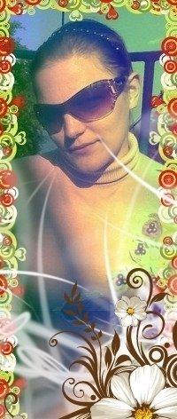 Galina Lepakina, 9 сентября 1987, Одесса, id23269165