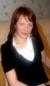 Марина Смирнова, 26 декабря , Старый Оскол, id29548072