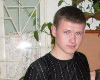 Алексей Новоселов, 20 сентября , id38516546