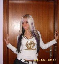 Дарья Иванова, 28 января , Самара, id6467662