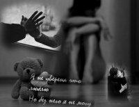 Настя Богуш, 3 июля , Серпухов, id73714730