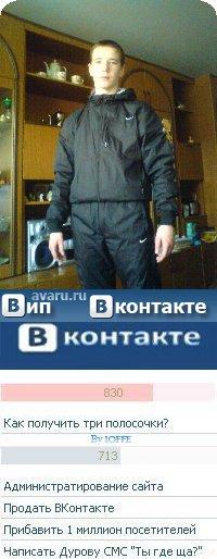 Максим Зудилин