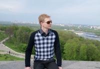 Дмитрий Авдюхов, Хива