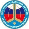 Федерация Хоккея России Сибирь-Дальний Восток