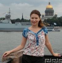 Розалечка Розалик, 1 ноября , Запорожье, id143847682