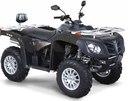 Квадроцикл Stels ATV 700 GT отлично соединяет внутри себя самые передовые технологические...