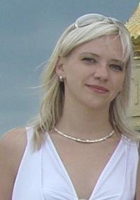 Ольга Звягинцева, 1 ноября 1989, Исилькуль, id116599890