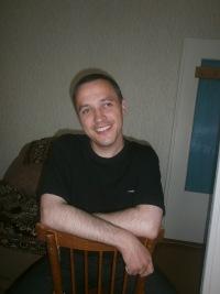 Даниил Орлов, 27 ноября , Миасс, id76021800