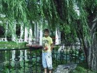 Сергей Никифоров, 10 августа , Чита, id129231373