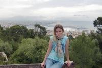 Анна Гоголева, 24 октября 1987, Киев, id18822783