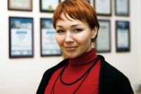Юлия Хитюшина, 18 ноября , Москва, id44941297