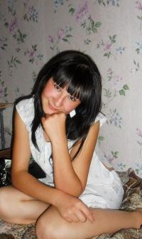 Диана Валиева, 29 марта 1992, Херсон, id71433999