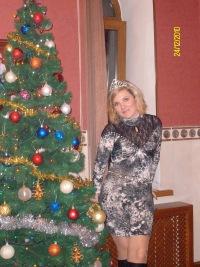 Наталья Бунакова, 18 марта 1977, Москва, id135757221
