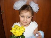 ~~~ангела ~~~, 5 февраля , Орехово-Зуево, id143193348