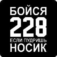 Шахин Гусейнов, 26 сентября , Оленегорск, id147135624