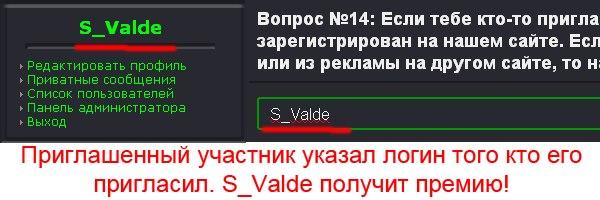 cs5739.userapi.com/v5739851/12d/CWv7g6whNrU.jpg
