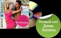 Денис Αфанасьев, 8 января , Харьков, id37774294