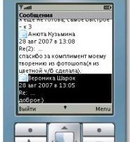 Аива Пааи, 9 января , Москва, id50500598