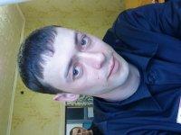 Дмитрий Иванов, 5 апреля 1990, Москва, id85743492