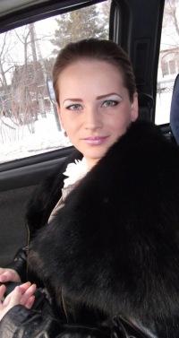 Ольга Мшар, 6 февраля 1985, Тюмень, id102569188