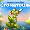 Ηatalya Οvchinnikova