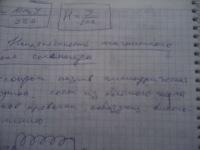 Катерина Никитина, 8 апреля 1988, Казань, id169385326