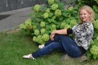 Ирина Лаптева, 13 ноября , Луганск, id57921840