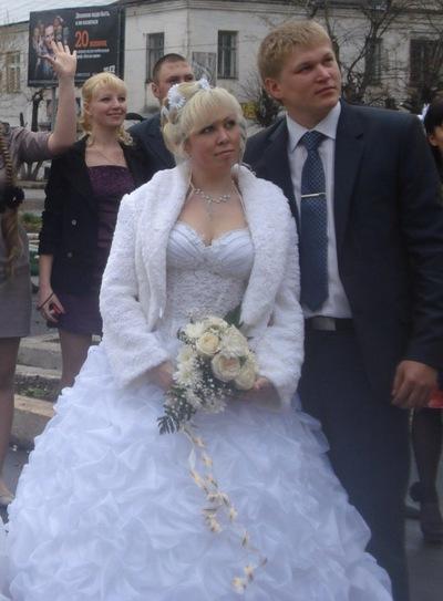 Елена Волокитина, 6 февраля 1992, Новороссийск, id62304684