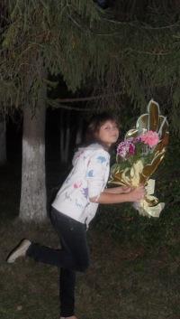 Татьяна Емельянова, 16 октября 1995, Коркино, id138572258