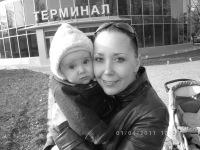 Людмила Плужник, 11 июля 1992, Никополь, id168589548