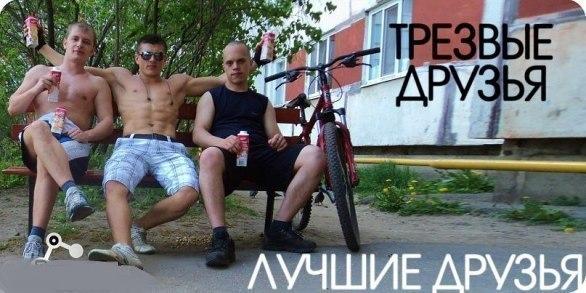 спортивные аватарки: