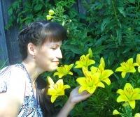 Елена Тихонова, 4 апреля , Йошкар-Ола, id101232288