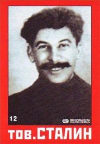 Пётр Ключевский, 23 октября 1989, Севастополь, id140446643