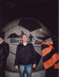 Вадим Лошаков, 21 апреля 1995, Горловка, id165671789