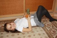 Мария Евсеева, Москва, id168673659