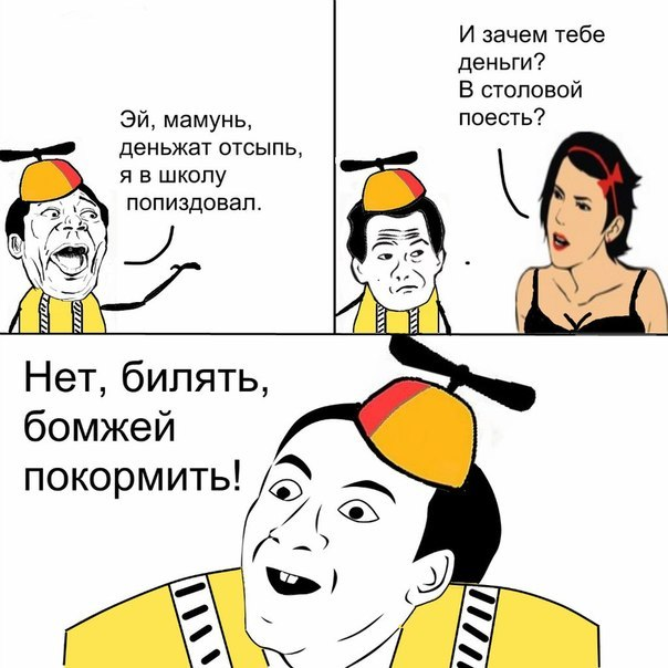 Порно мамунь