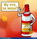 Фото Юлии Аввакумовой №20
