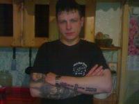Граф Монте-кристо, 20 марта 1986, Санкт-Петербург, id116443695
