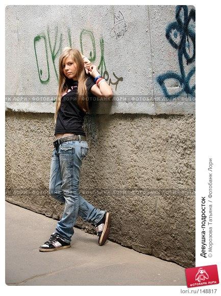 Домашнее фото девочек подростков.